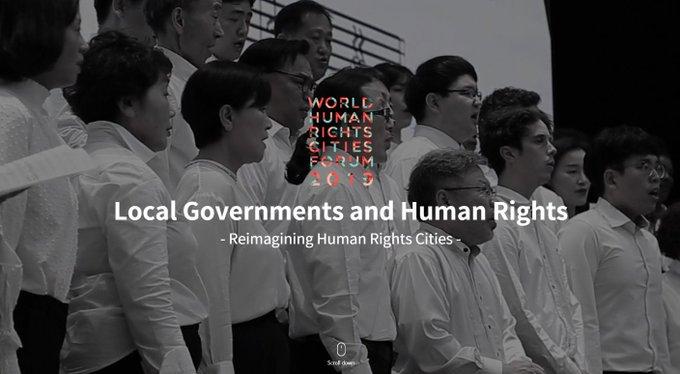 World Human Rights Cities Forum (WHRCF) of Gwangju, South