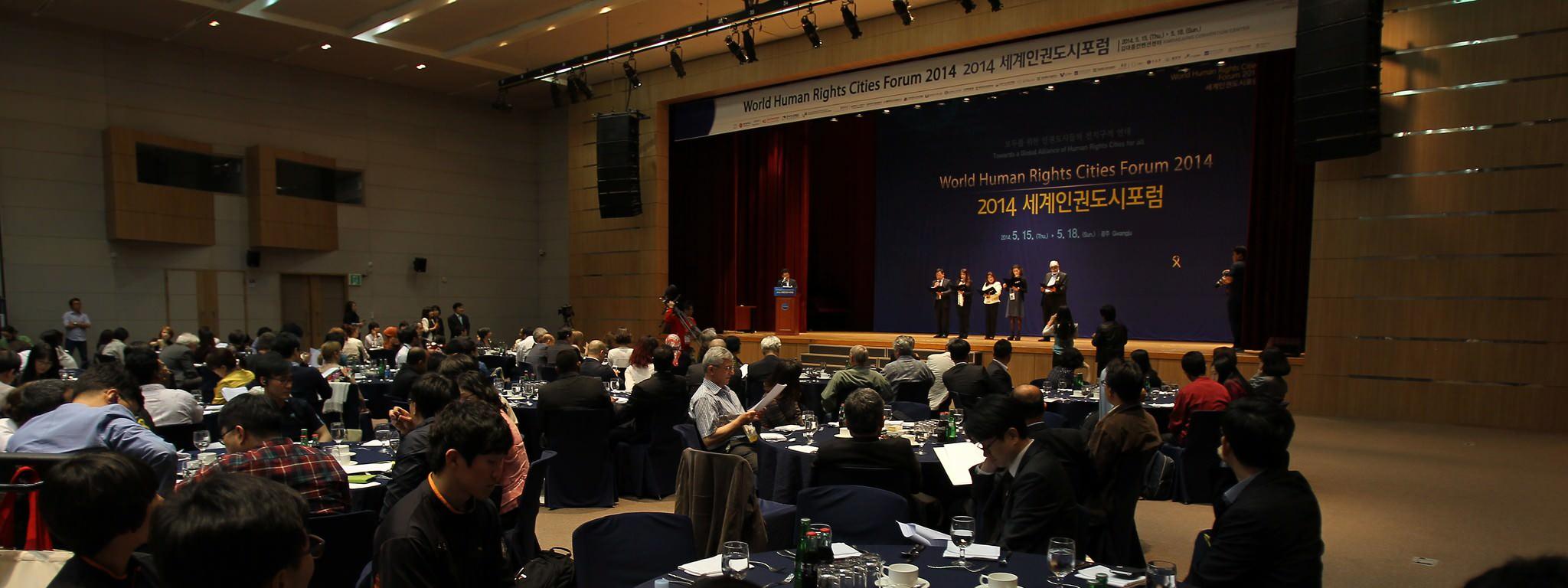 4ème Forum mondial des villes des droits humains. Gwangju, 2014